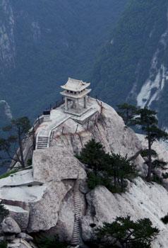 Pavilon a hegyekben